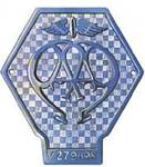 New design for Industrial or Commercial Vehicle badge c.1930 to 1967