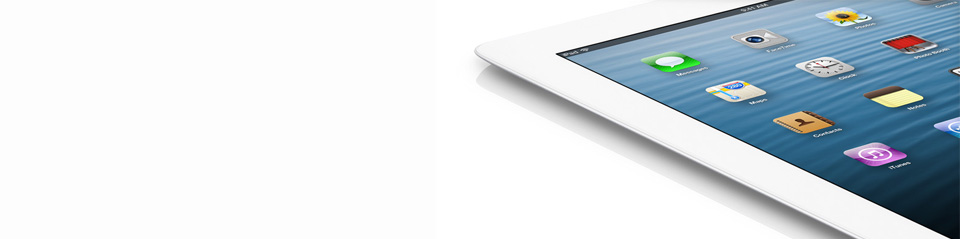 Win an iPad 4